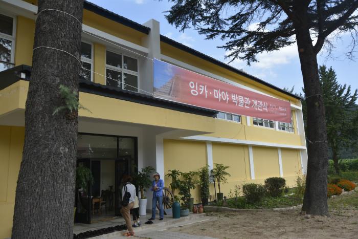잉카,마야박물관 (2).JPG