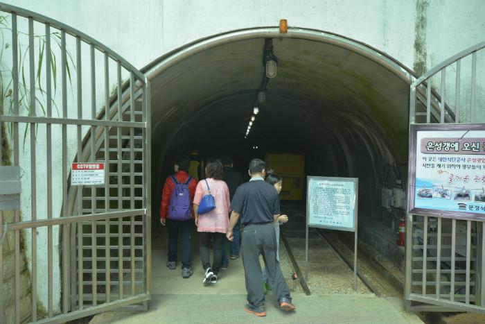 문경석탄박물관 (11).JPG