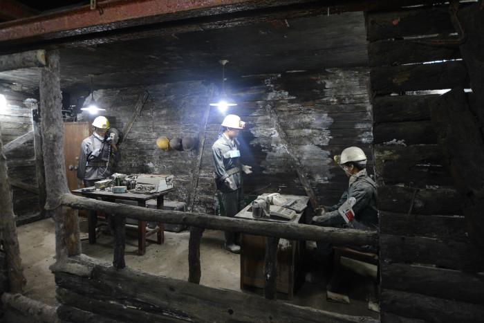 문경석탄박물관 (13).JPG